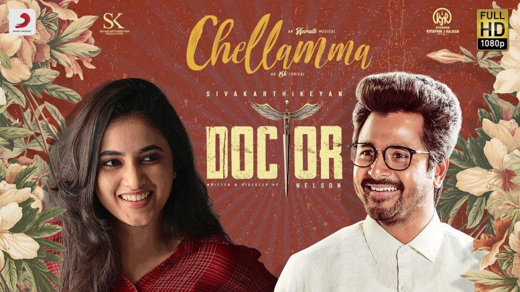 Chellamma Lyrics - Doctor | Anirudh Ravichander