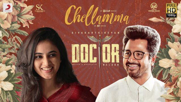 Chellamma Lyrics - Doctor   Anirudh Ravichander