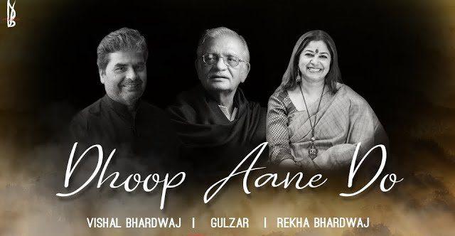 Dhoop Aane Do Lyrics - Vishal Bhardwaj