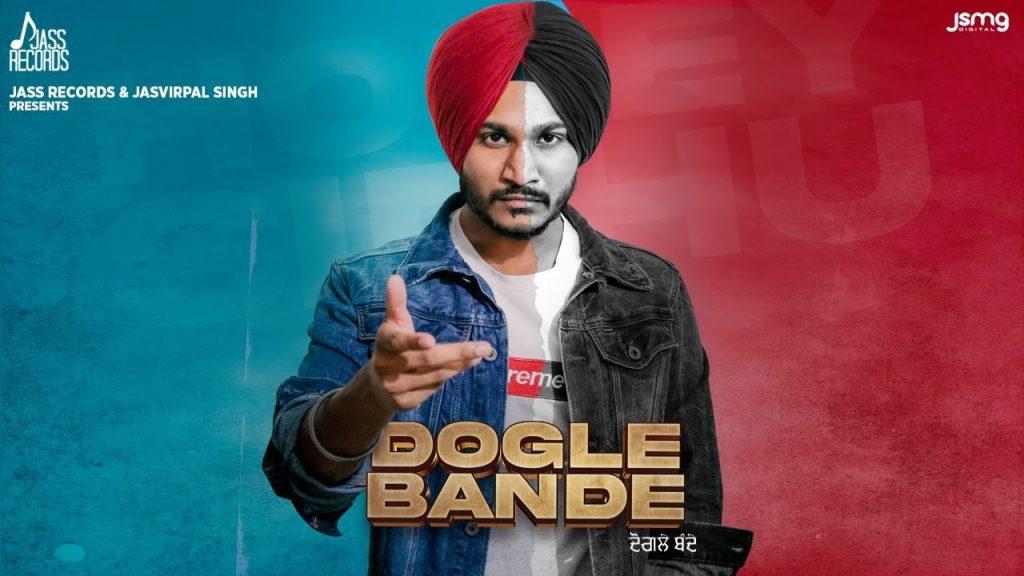 Dogle Bande Lyrics - Honey Sidhu