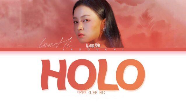 HOLO (홀로) Lyrics - LEE HI(이하이)