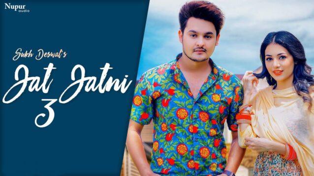 Jat Jatni 3 Lyrics - Sukh Deswal