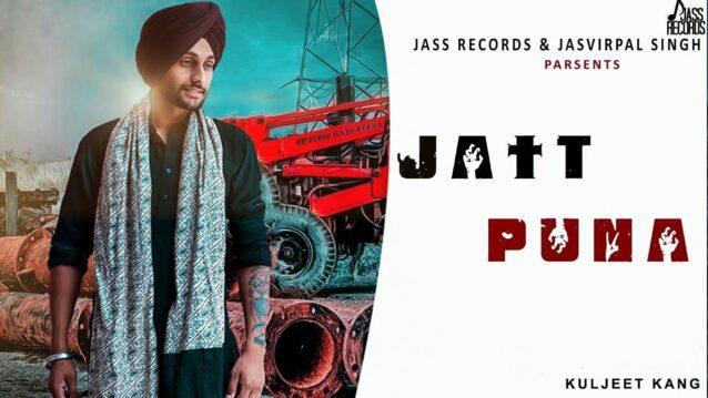 Jatt Puna Lyrics - Kuljeet Kang