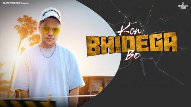 Kon Bhidega Be Lyrics - Vanny