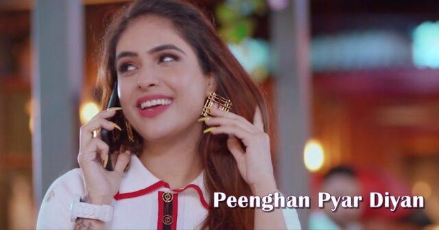 Peenghan Pyar Diyan Lyrics - Gurman Maan