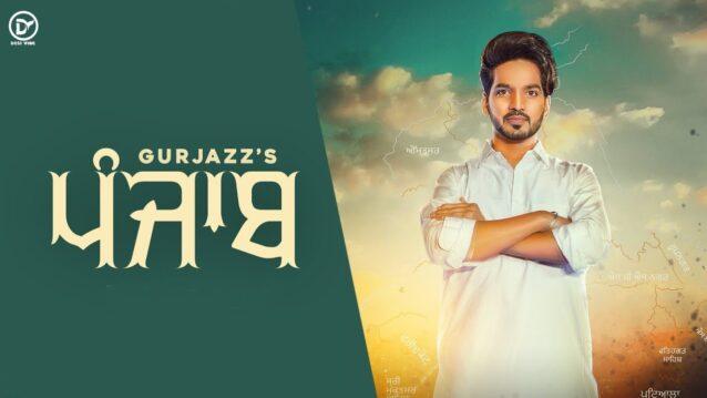 Punjab Lyrics - Gurjazz
