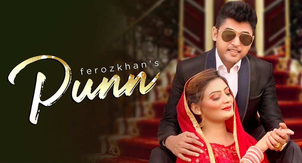 Punn Lyrics - Feroz Khan