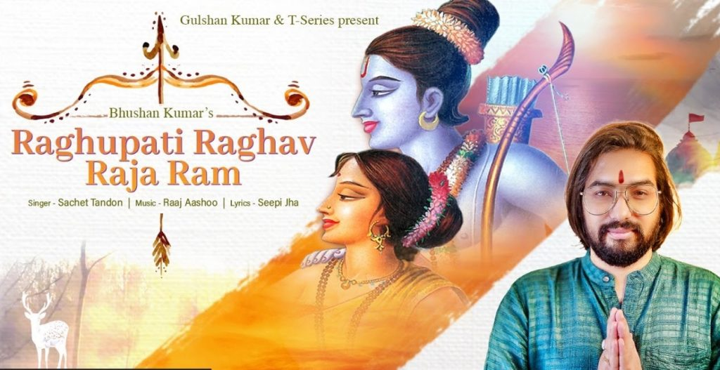 Raghupati Raghav Raja Ram Lyrics - Sachet Tandon