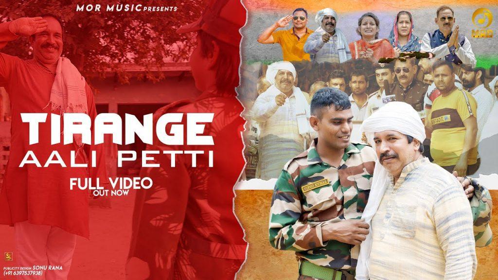 Tirange Aali Petti Lyrics - Mukesh Fauji