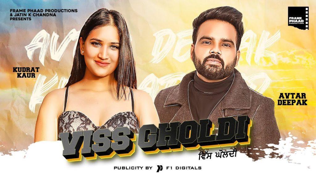 Viss Gholdi Lyrics - Avtar Deepak