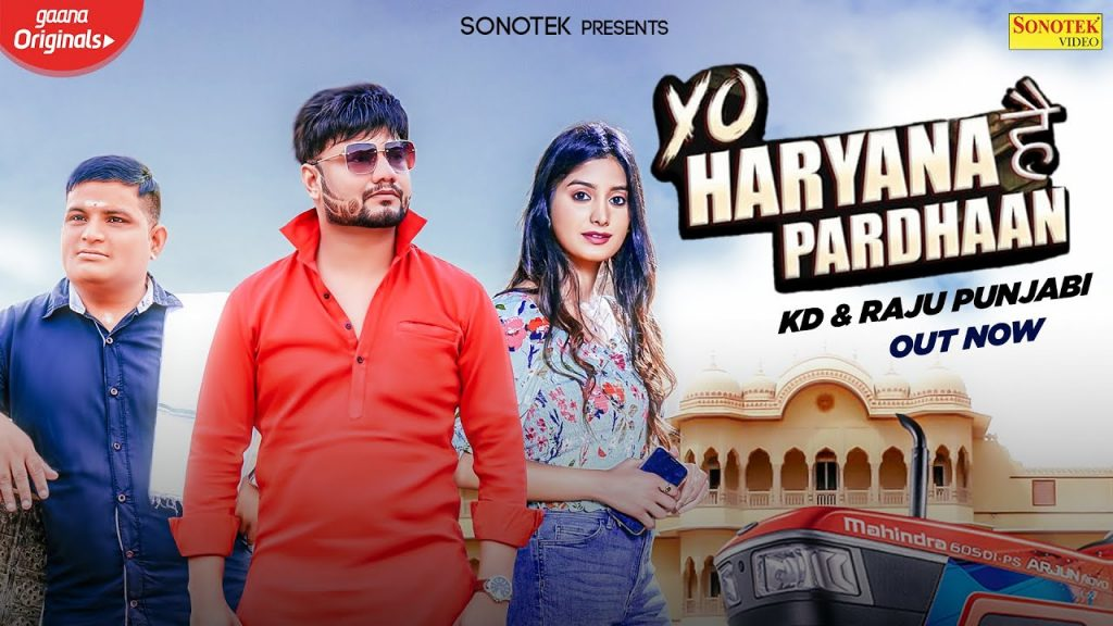Yo Haryana Hai Pardhaan Lyrics - KD
