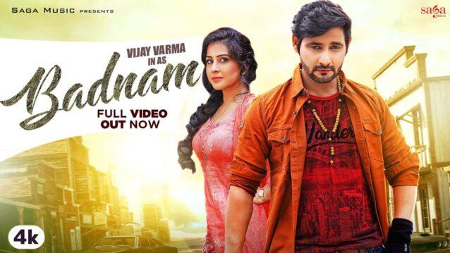 Badnam Lyrics - Raj Mawar