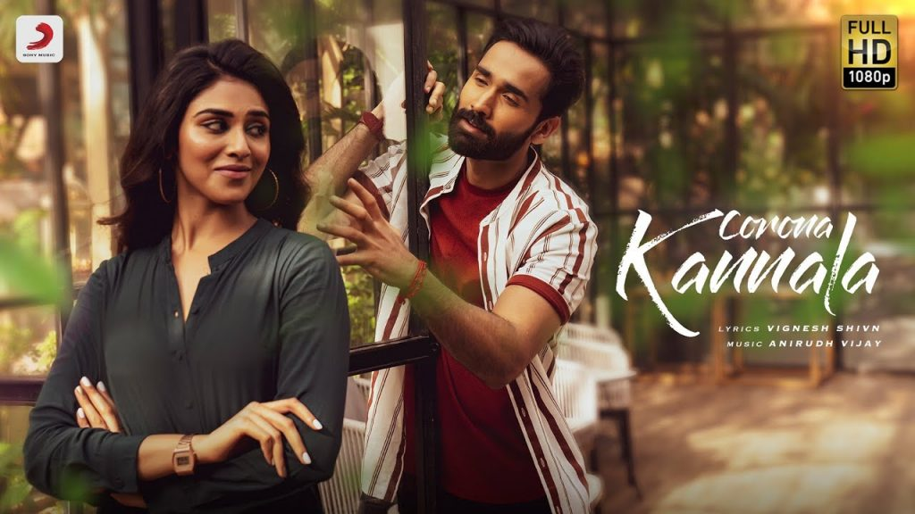 Corona Kannala Lyrics - Amithash Pradhan