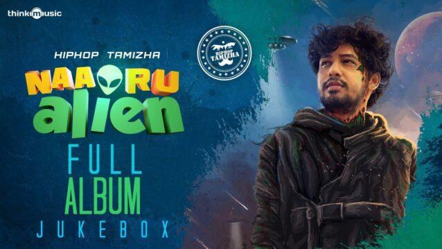 Ellamey Konja Kaalam Lyrics - Hiphop Tamizha