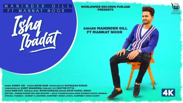 Ishq Ibadat Lyrics - Maninder Gill ft. Mannat Noor