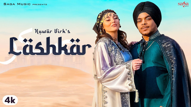 Laskhar Lyrics - Kuwar Virk