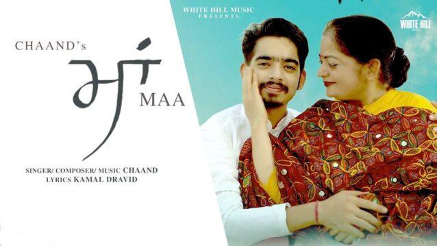 Maa Lyrics - Chaand