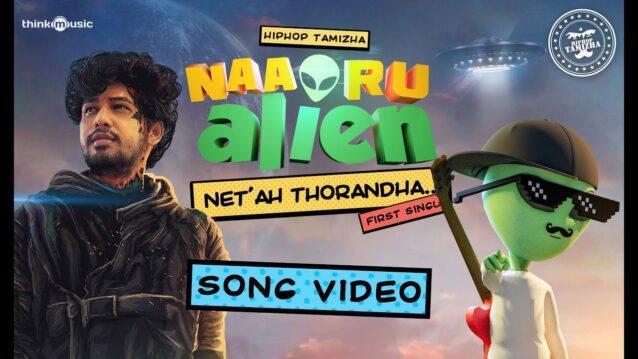 Net Ah Thorandha Lyrics - Hiphop Tamizha