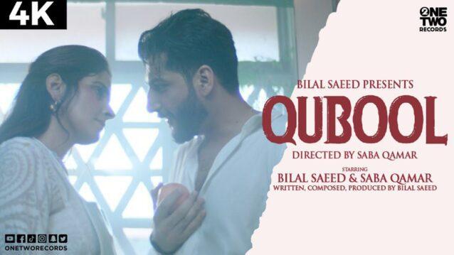 Qubool Lyrics - Bilal Saeed