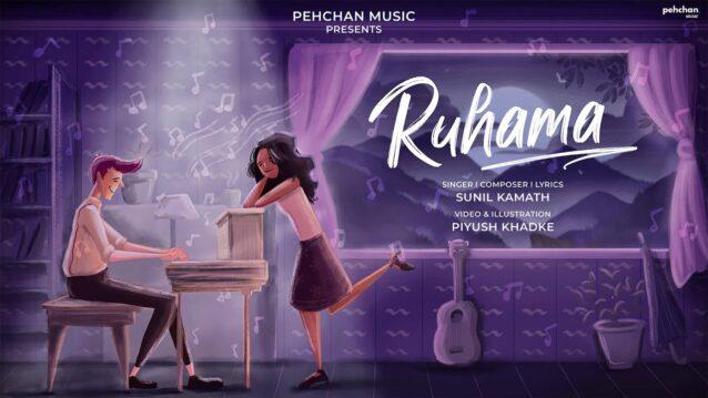 Ruhama Lyrics - Sunil Kamath