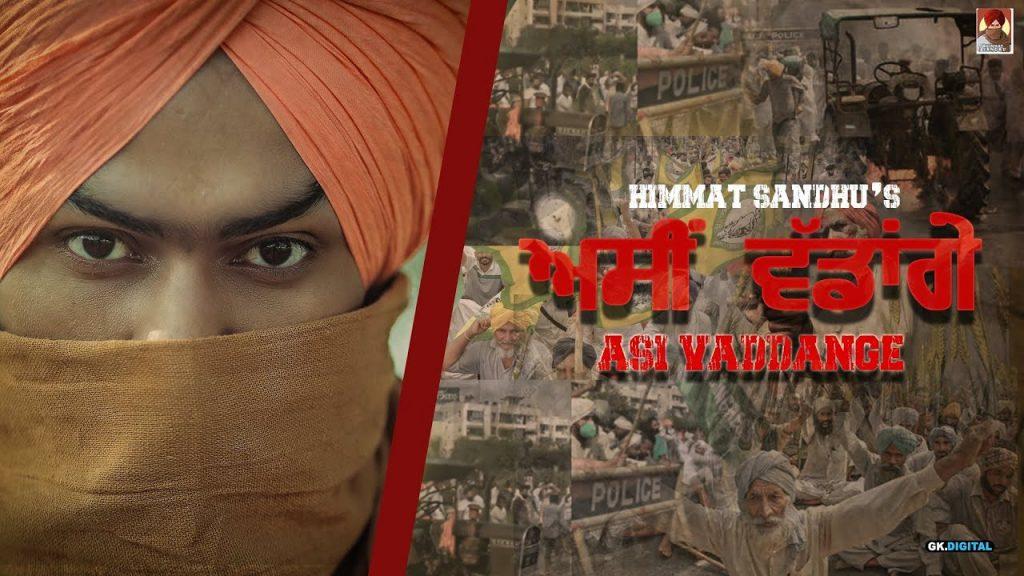 Asi Vaddange Lyrics - Himmat Sandhu