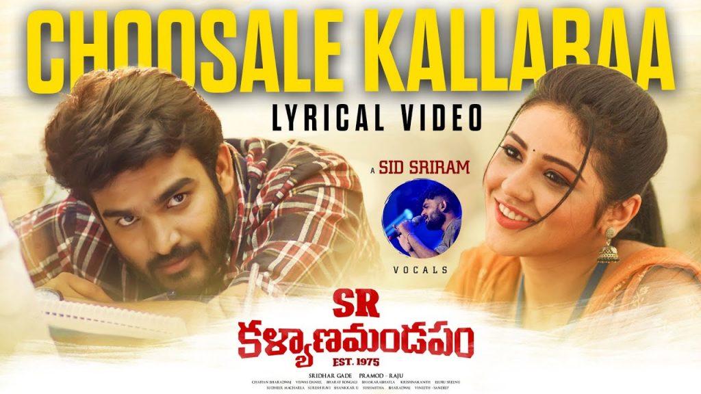 Choosale Kallaraa Lyrics - SR Kalyanamandapam