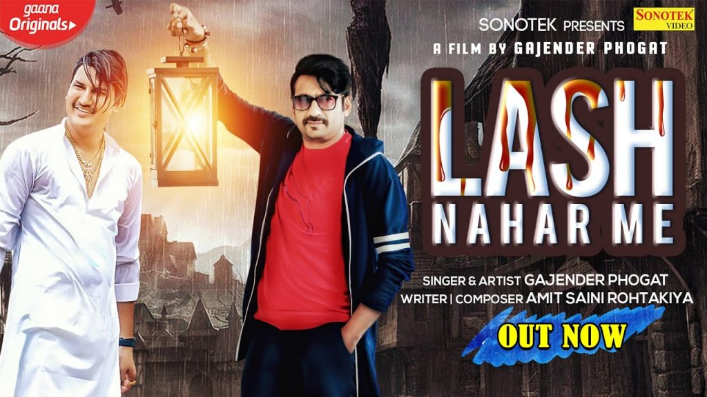 Lash Nahar Me Lyrics - Gajender Phogat