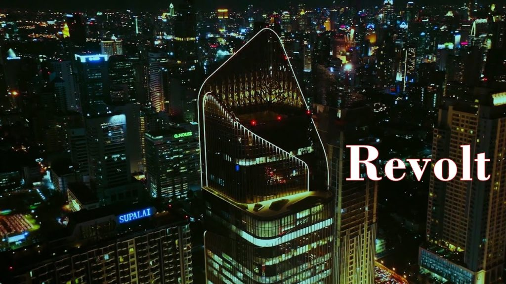 Revolt Lyrics - Jagga x NseeB