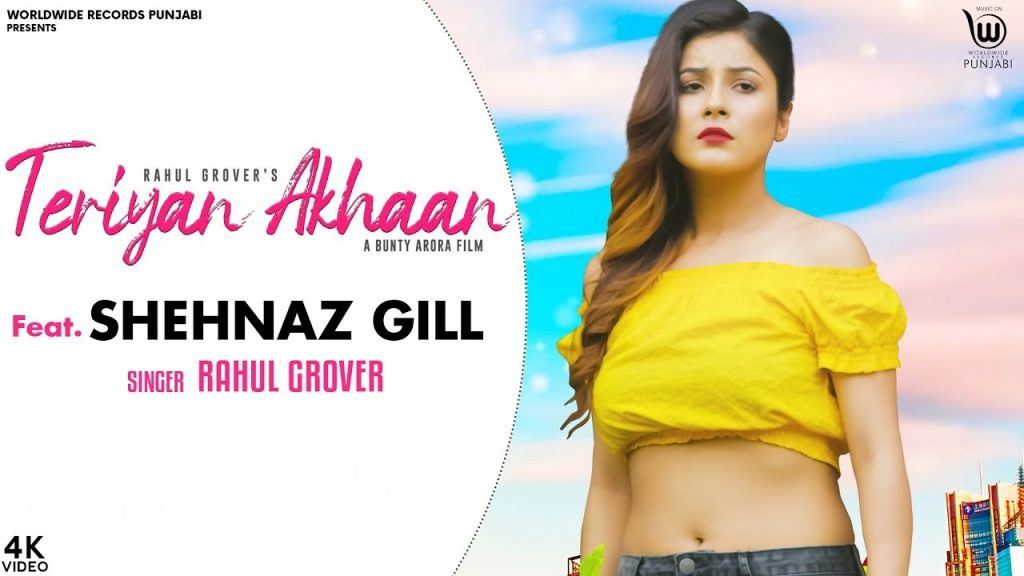 Teriyan Akhaan Lyrics - Rahul Grover
