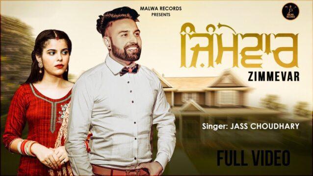 Zimmevar Lyrics - Jass Chaudhary