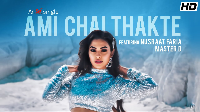 Ami Chai Thakte (আমি চাই থাকতে) Lyrics - Nusraat Faria x Master D