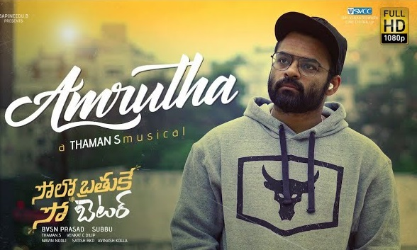 Amrutha Lyrics - Solo Brathuke So Better