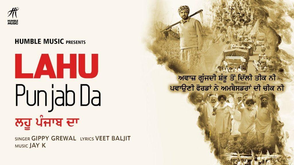 Lahu Punjab Da Lyrics - Gippy Grewal
