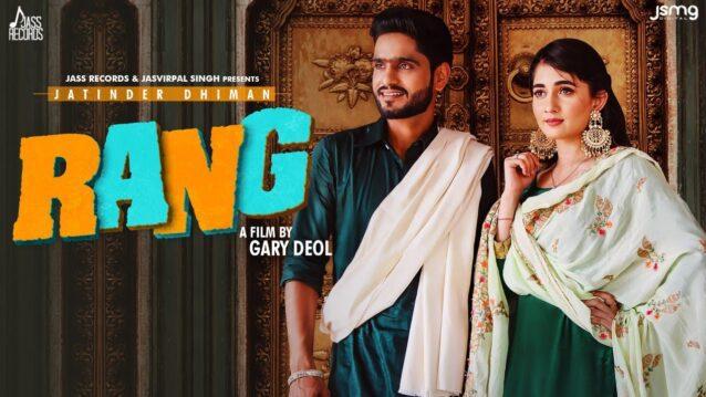 Rang Lyrics - Jatinder Dhiman