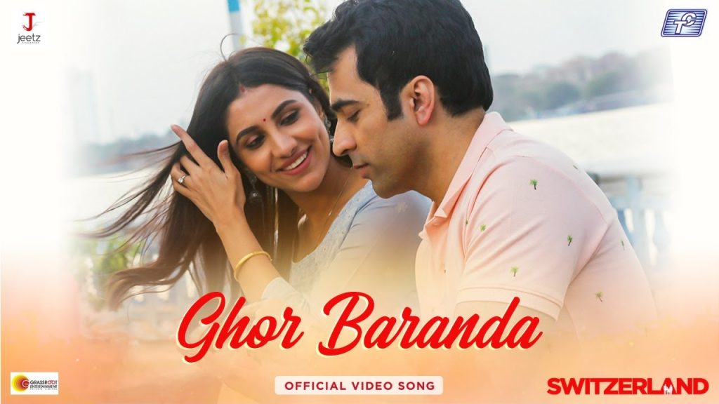 Ghor Baranda Lyrics - Switzerland | Ishan Mitra