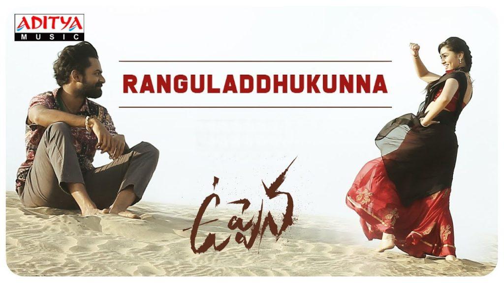 Ranguladdhukunna Lyrics - Uppena