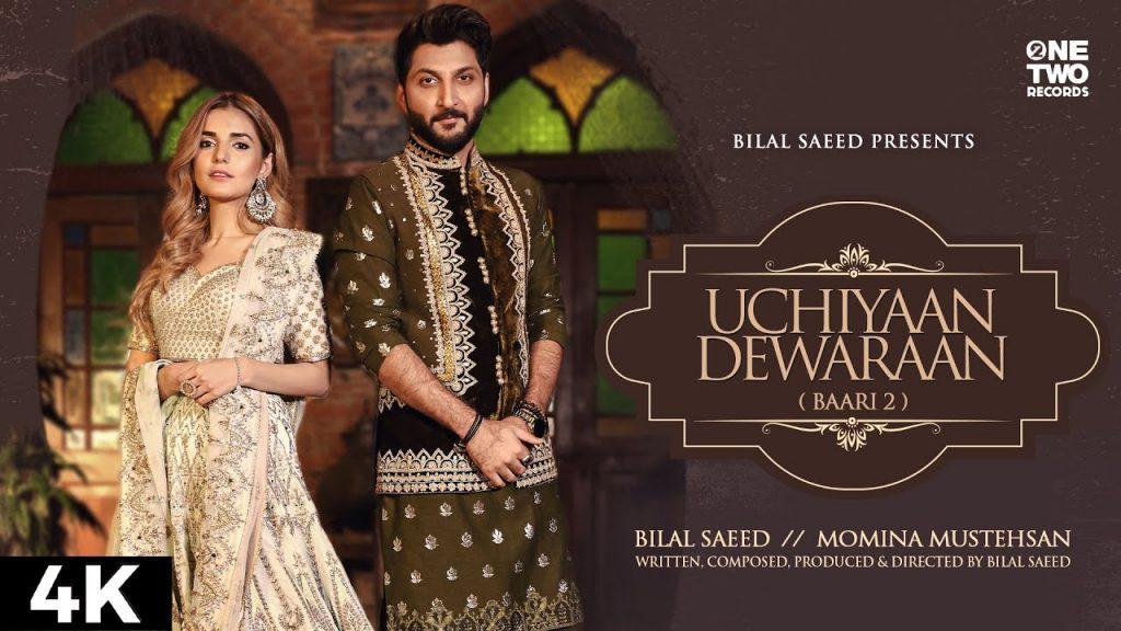 Uchiyaan Dewaraan (Baari 2) Lyrics - Bilal Saeed