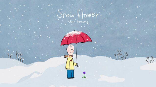 Snow Flower Lyrics - V (BTS) ft. Peakboy