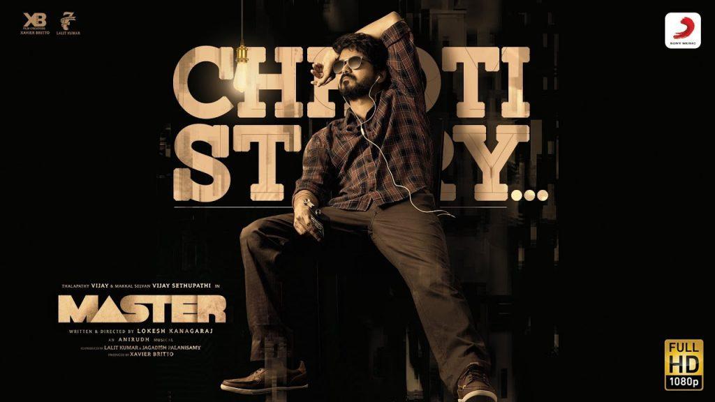 Chhoti Story Lyrics - Vijay the Master