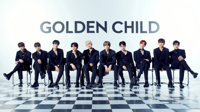 Cool Cool Lyrics - Golden Child