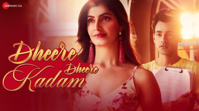 Dheere Dheere Kadam Lyrics - Raj Barman