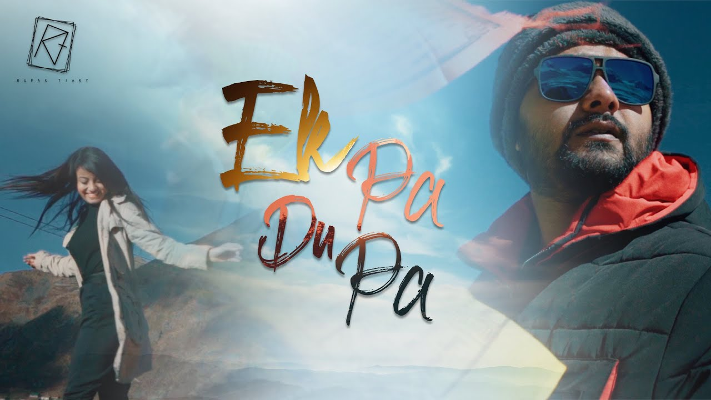 Ek Pa Du Pa (এক পা দু পা) Lyrics - Rupak Tiary