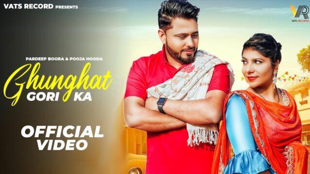 Ghunghat Gori Ka Lyrics - Vishavjeet Choudhary