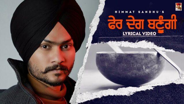 Pher Deg Banugi Lyrics - Himmat Sandhu