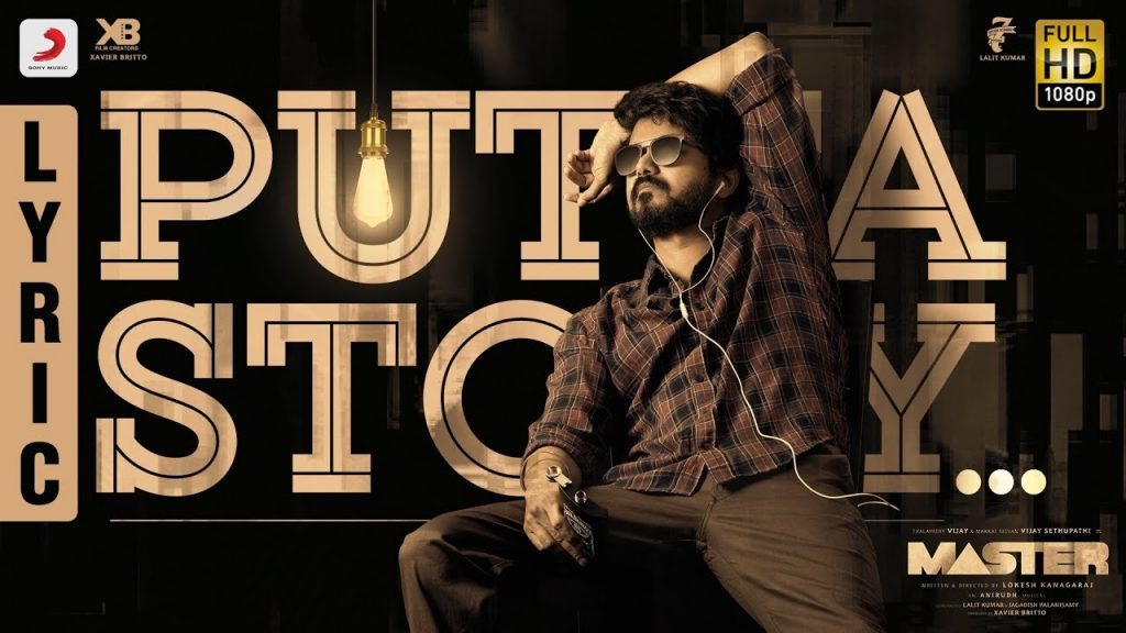 Putta Story Lyrics - Master