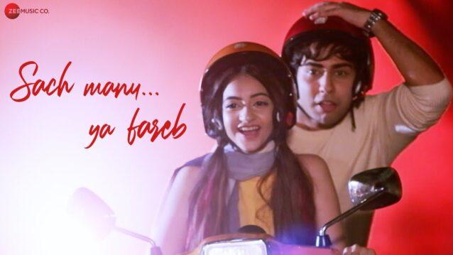 Sach Manu Ya Fareb Lyrics - Anirudh Kaushal