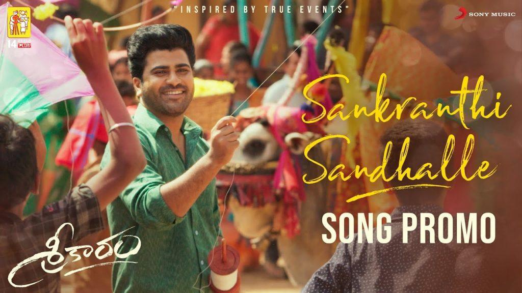 Sankranthi Sandhalle Lyrics - Sreekaram