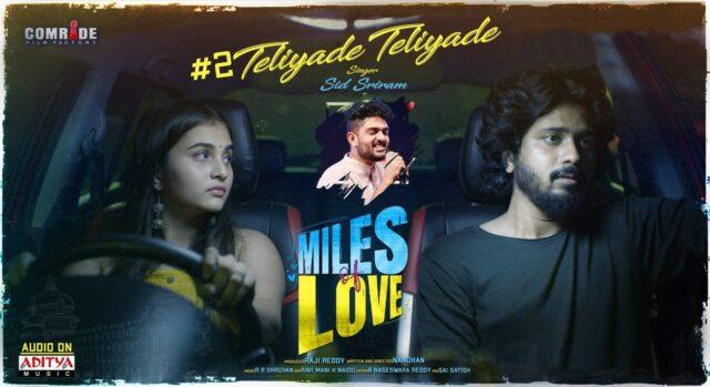 Teliyade Teliyade Lyrics - Miles Of Love | Sid Sriram