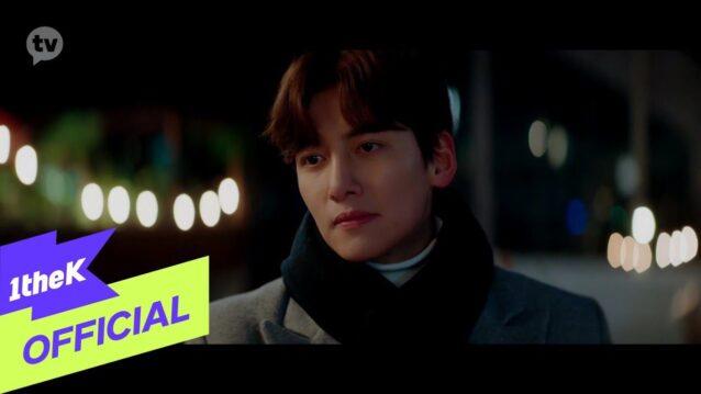 The Reason Lyrics - SeungKwan