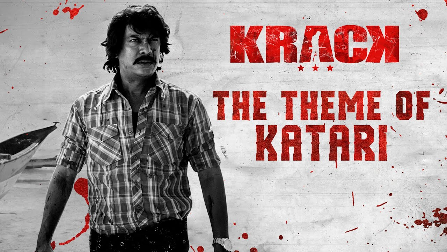 The Theme of Katari Lyrics - Krack